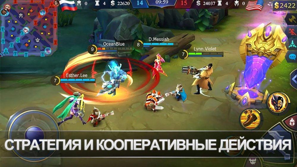 Скриншот Mobile Legends: Bang bang для Android