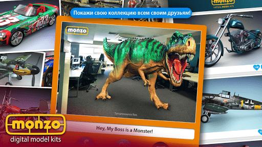 Скриншот MONZO для Android