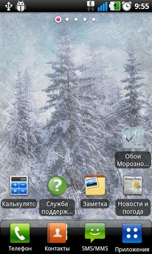 Скриншот Морозное окошко / Frozen Window для Android