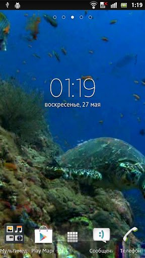 Скриншот Морская черепаха Живые обои / Sea Turtle Live Wallpaper для Android