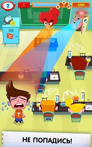 Скриншот Мошенник Том-2 для Android