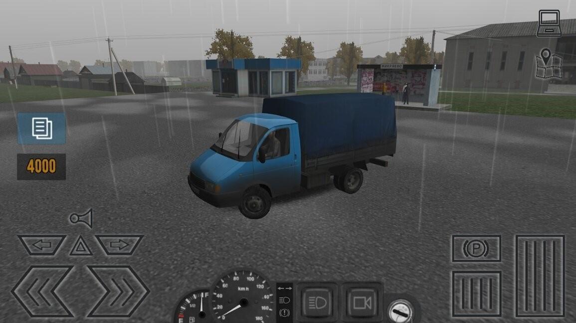 Скриншот Motor Depot для Android