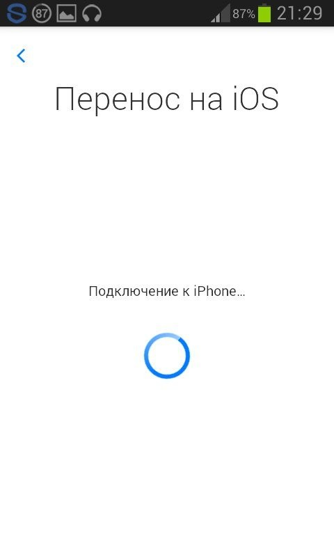 Скриншот Move to iOS для Android