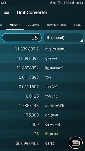 Скриншот Мульти Калькулятор для Android