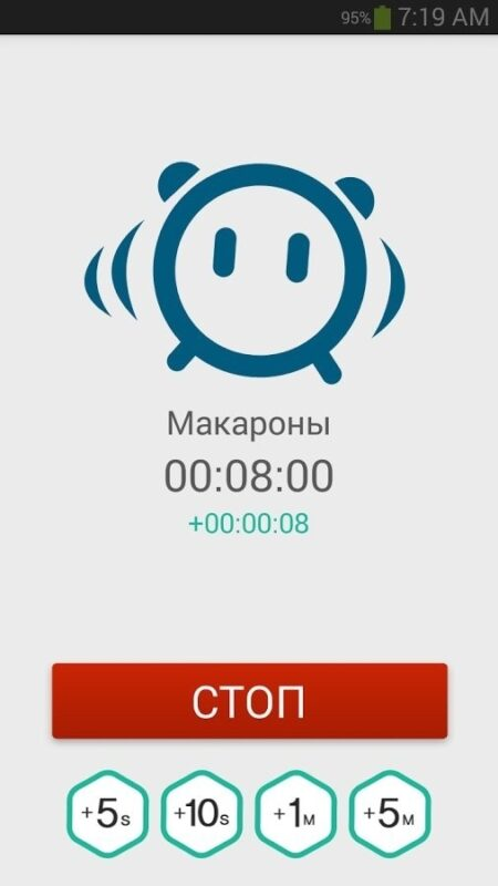 Скриншот МультиТаймер Секундомер для Android