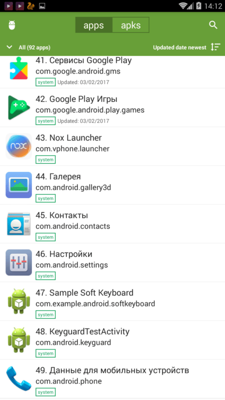 Скриншот My APK для Android