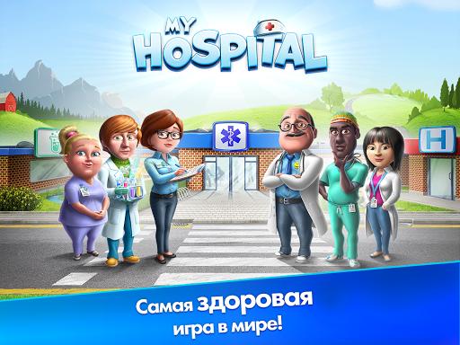 Скриншот My Hospital для Android