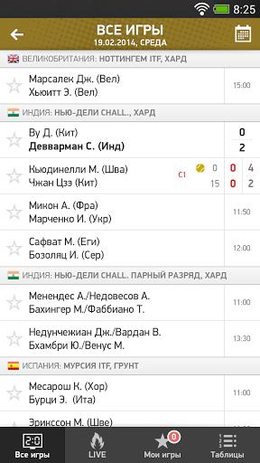 Скриншот MyScore для Android