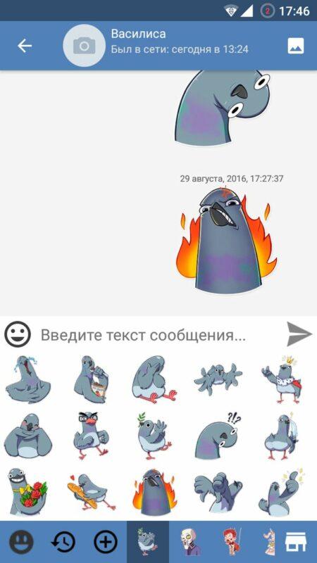Скриншот Наборы стикеров для ВК для Android