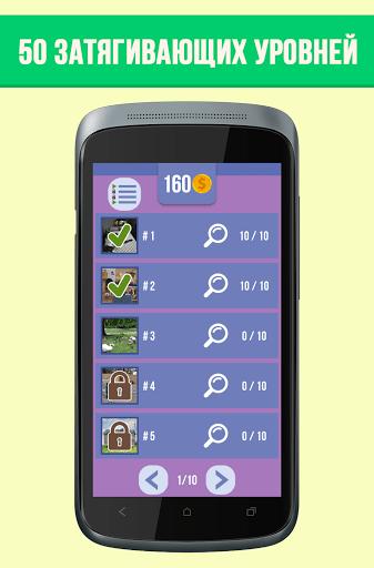 Скриншот Найди отличия: Животные для Android
