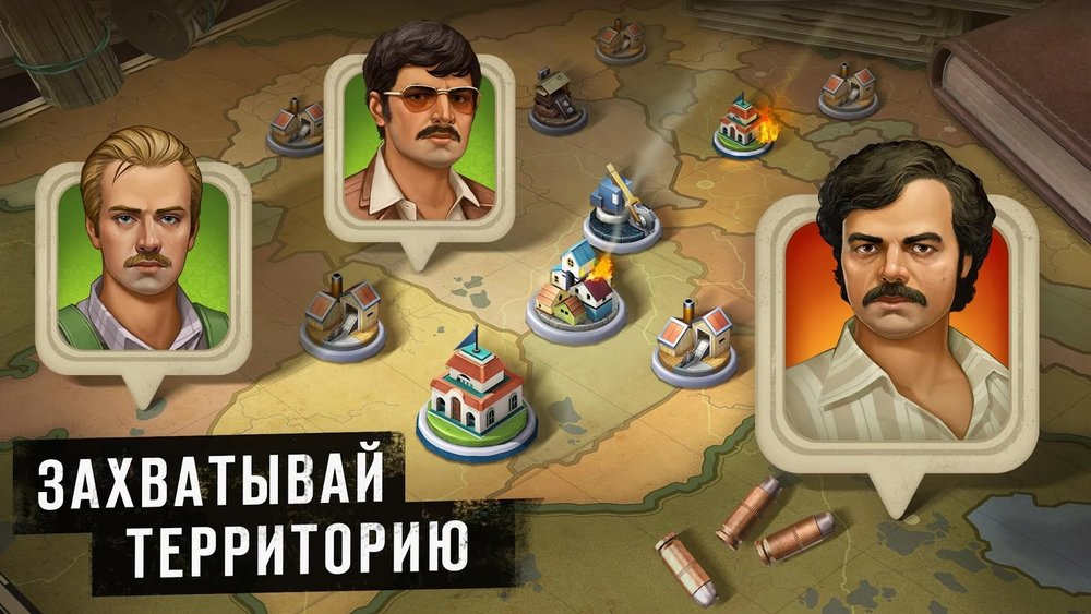 Скриншот Narcos: Cartel Wars для Android