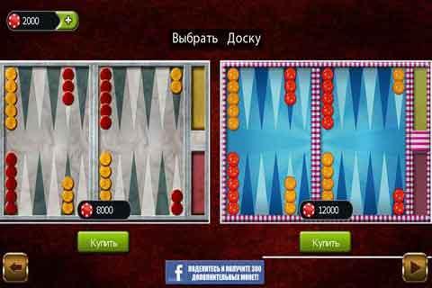 Скриншот Нарды чемпионат для Android
