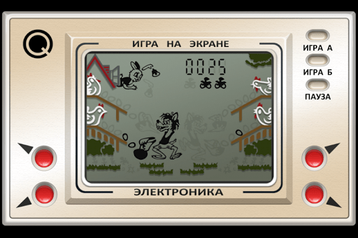 Скриншот Настоящий Ну, Погоди! для Android