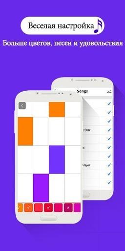 Скриншот Не коснись белой плитки для Android