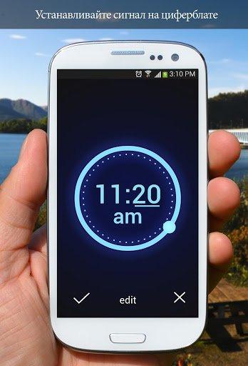 Скриншот Neon Alarm Clock free для Android