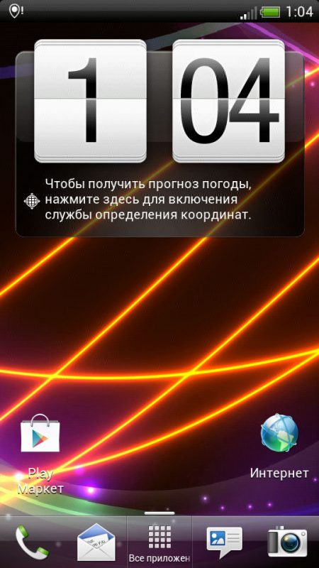 Скриншот Неоновые волны для Android
