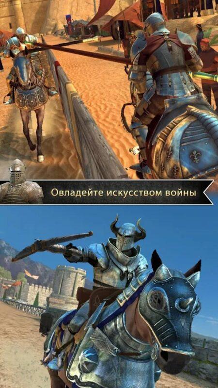 Скриншот Непобедимый рыцарь для Android