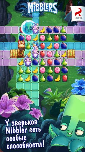 Скриншот Nibblers для Android