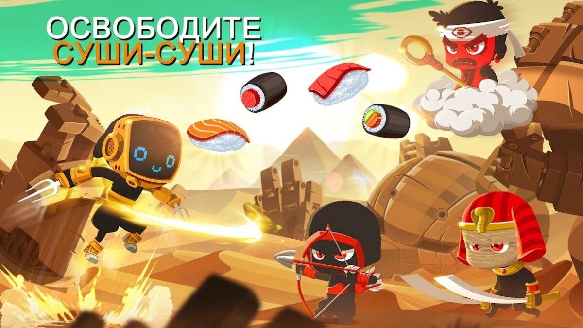 Скриншот Ninja Dash — Ronin Shinobi для Android