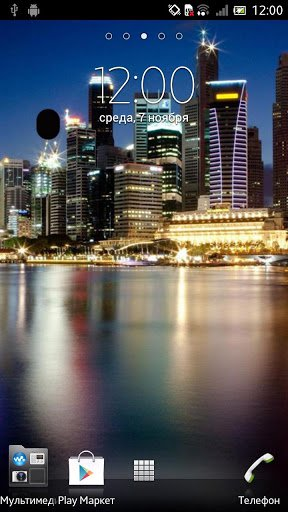Скриншот Ночной город Живые обои / City at Night LWP для Android