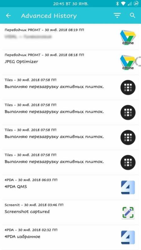 Скриншот Notification History Log для Android