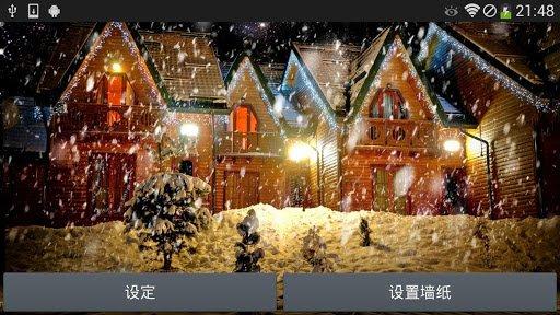 Скриншот Новогодние фейерверки для Android