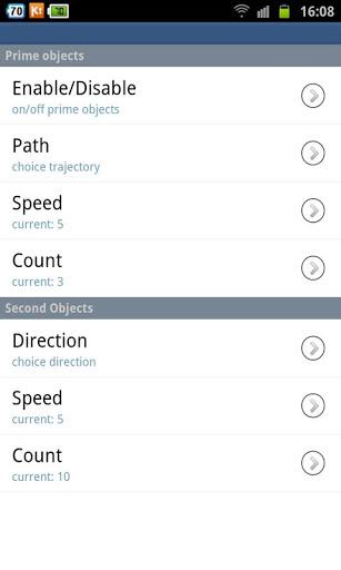 Скриншот Новый Год 3D / Happy New Year 3D для Android