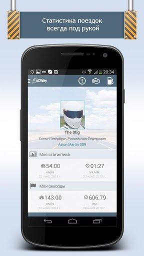 Скриншот OBD eZWay — диагностика,бензин для Android
