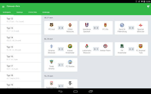 Скриншот Onefootball — Все о футболе для Android