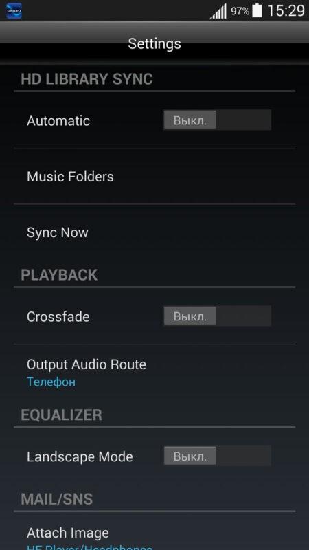 Скриншот Onkyo HF Player для Android