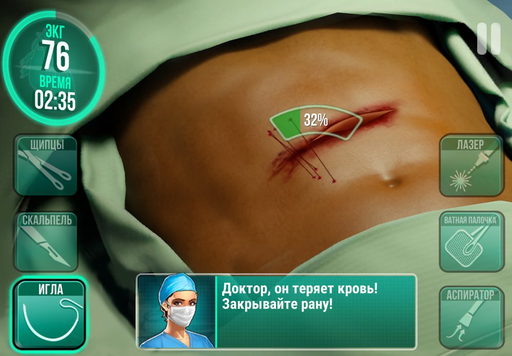 Скриншот Operate Now: Hospital для Android