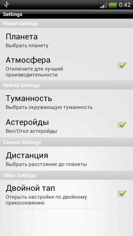 Скриншот Orbital Observer 3D для Android