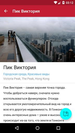 Скриншот Орел и Решка для Android