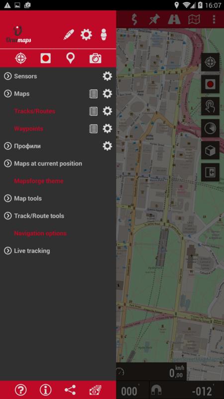 Скриншот OruxMaps для Android