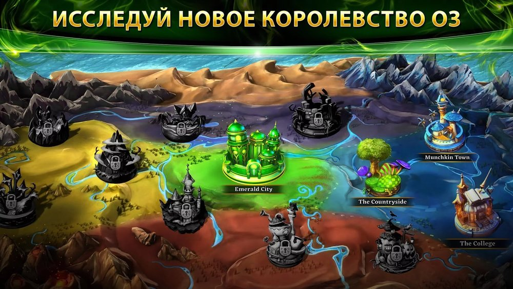Скриншот Oz: Broken Kingdom для Android