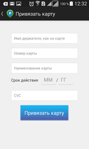 Скриншот Парковки Москвы для Android