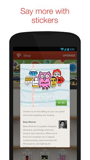 Скриншот Path для Android