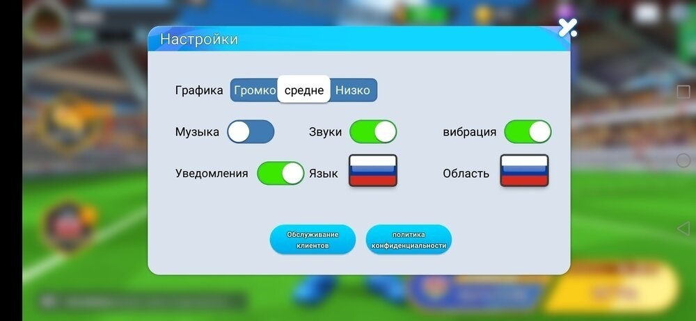 Скриншот Perfect Kick для Android