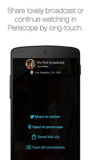 Скриншот Periscope для Android