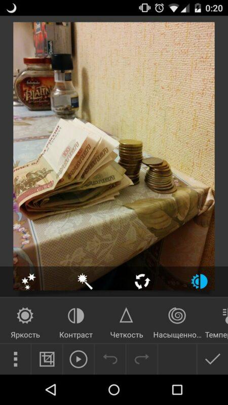 Скриншот Photo Studio PRO для Android