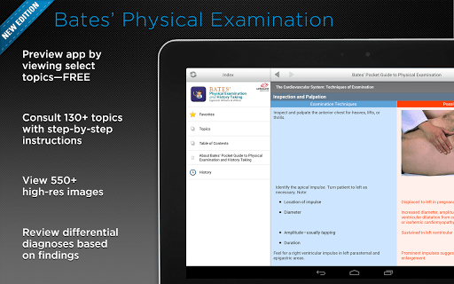 Скриншот Physical Examination для Android