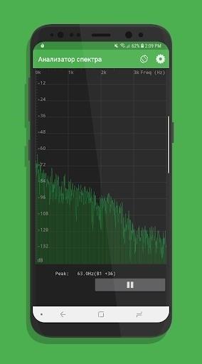 Скриншот Physics Toolbox Suite для Android
