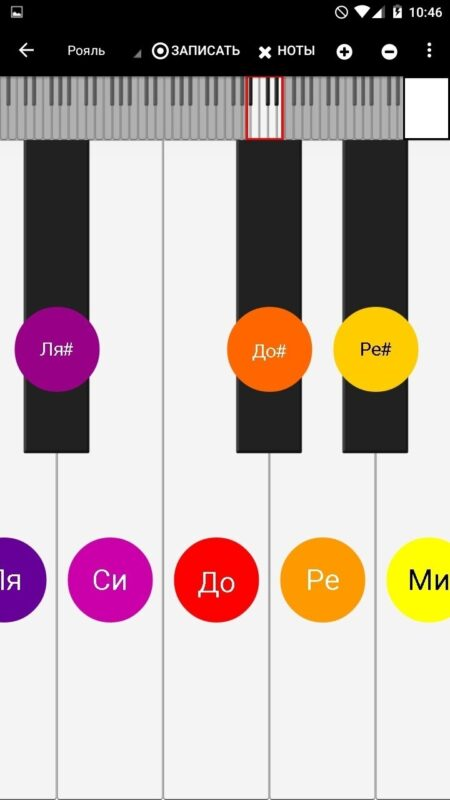 Скриншот Piano Companion для Android