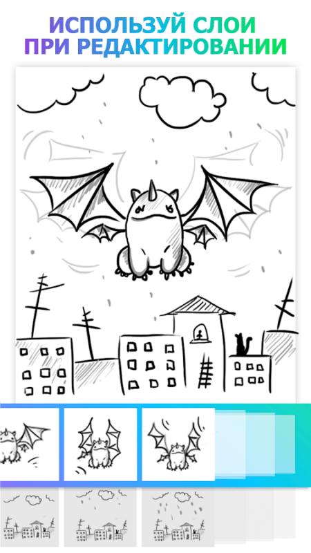 Скриншот PicsArt Animator: Gif и видео для Android
