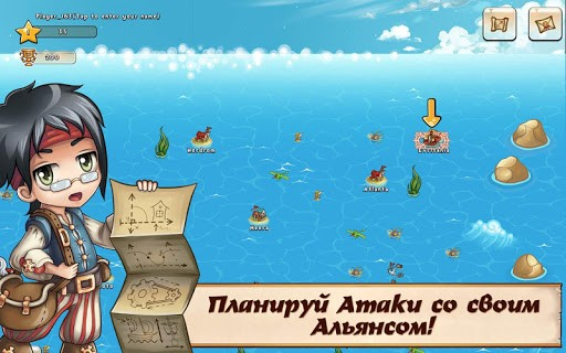Скриншот Pirates of Everseas для Android