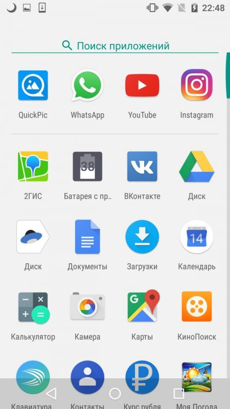 Скриншот Pixel Launcher для Android
