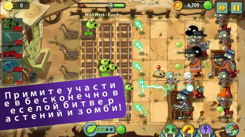 Скриншот Plants vs. Zombies 2 для Android