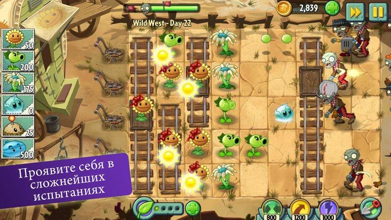 Скриншот Plants vs. Zombies 2 для Android