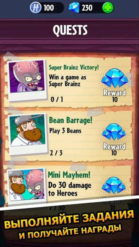 Скриншот Plants vs. Zombies Heroes для Android