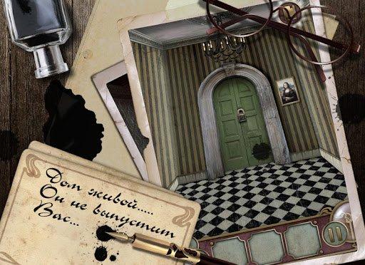 Скриншот Побег из Особняка для Android